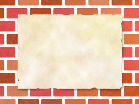 Background - Brick 14