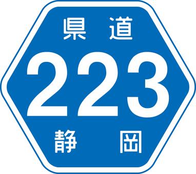 Prefectural Route 223