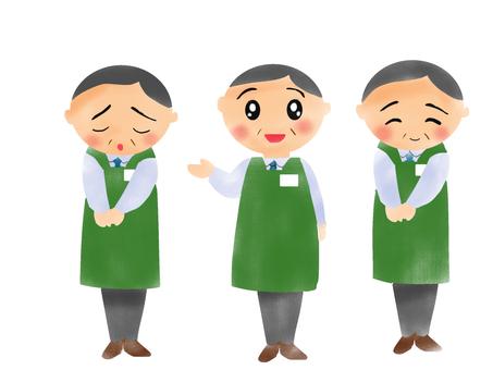 An elderly male clerk