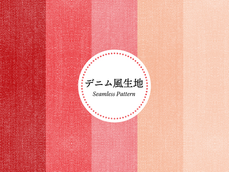 Denim fabric style pattern 4