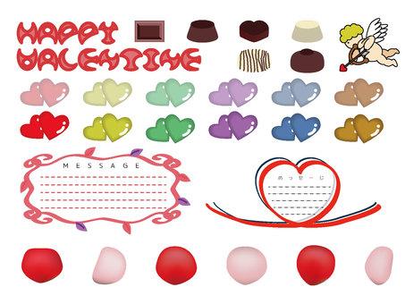 Valentine's Card Part 1