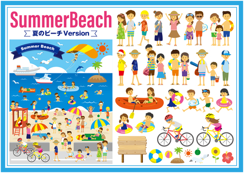 People of summer beach SET