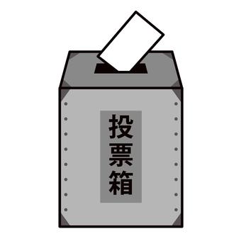 Ballot box 2