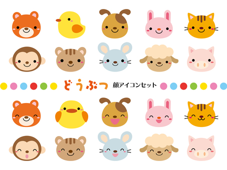 Animal face icon set
