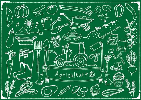 필기 농업 칠판