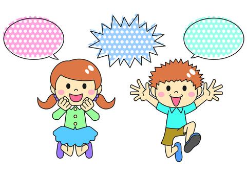 Child, speech bubble