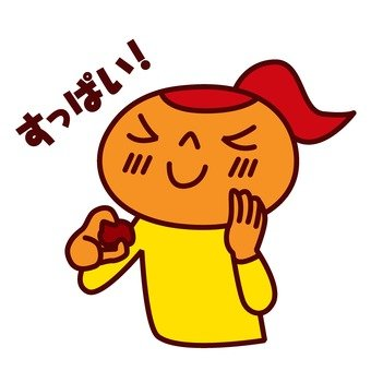 People eating Umeboshi