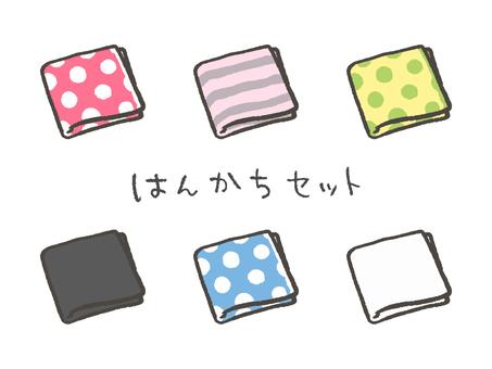 Various handkerchief sets