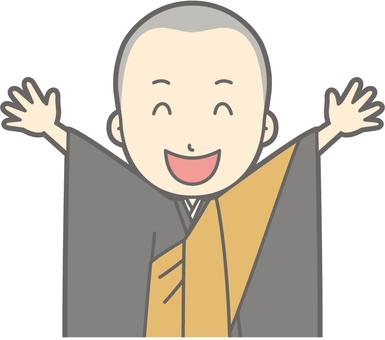 Monk Youth a - Banzai - Bust