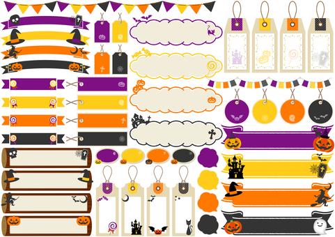 Halloween 104 characters
