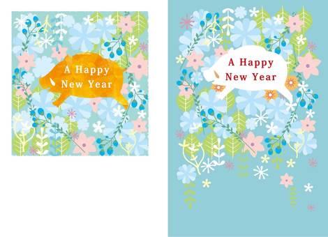 New Year's Cards _ Yoko Tate 03