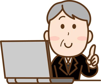 シニア パソコン ビシネス 指導