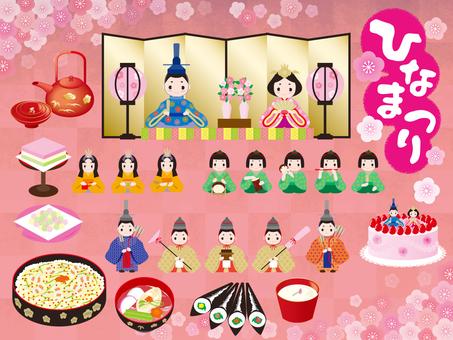 Doll Festival Set