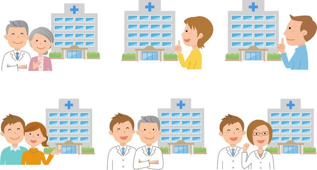 70902. 병원과 인물 세트