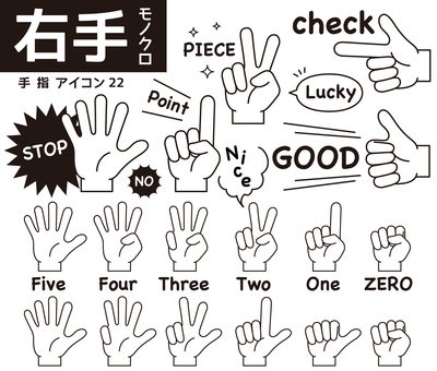 Hand finger icon 22