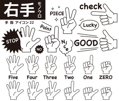 손가락 아이콘 22