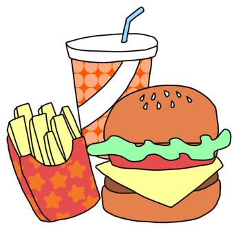 Hamburger (with handle)