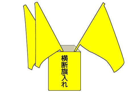 Cross flag flag