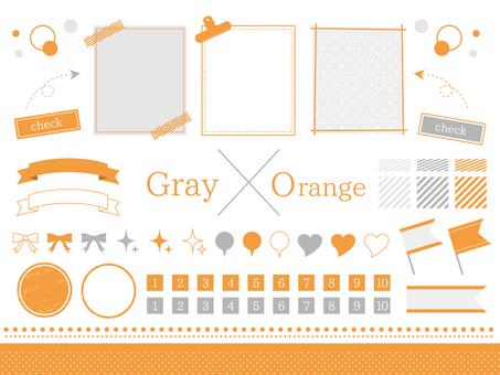 오렌지 소재