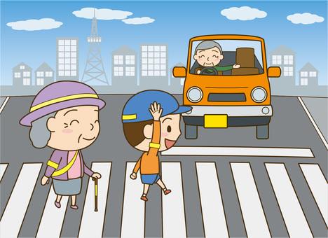 Traffic Safety Crosswalk 5