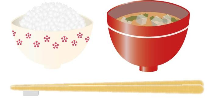 Dinner and miso soup 2