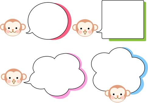 Monkey and 4 speech bubbles