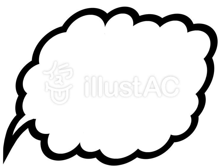 雲形吹き出し(くちばしあり)のイラスト