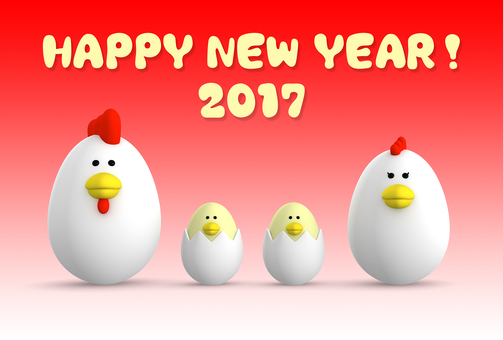 New year's cards Tamago chicken Family chick 2