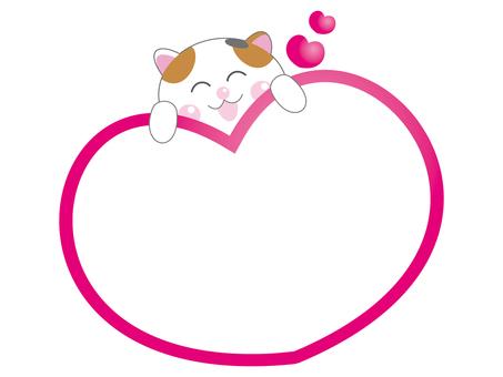 Heart Nyanko