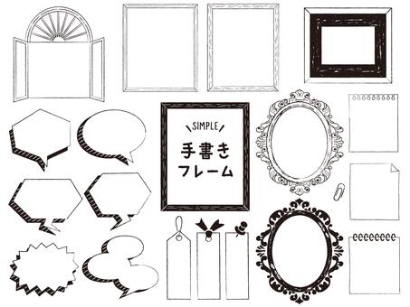 Handwriting frame
