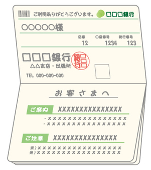 Bank Passbook-01 (Green) Medium-02