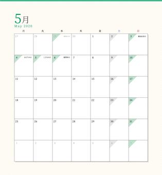 Simple calendar May 2020
