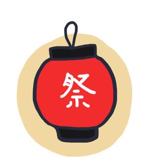 Festival lantern