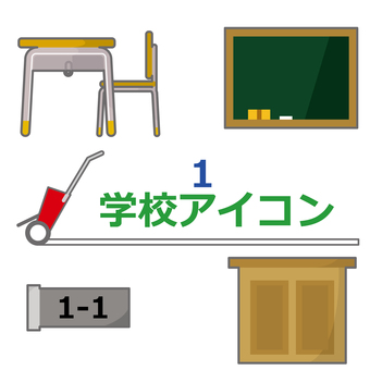 School icon set 1