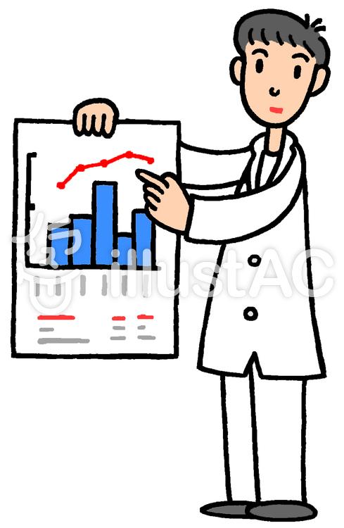 医療統計.2のイラスト
