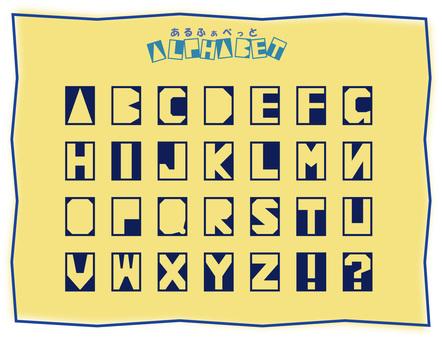 26 alphabet blocks
