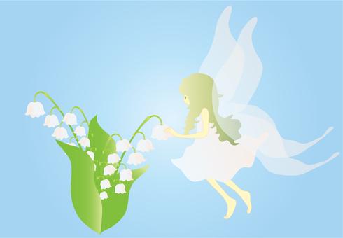 Fairy (Suzuran)
