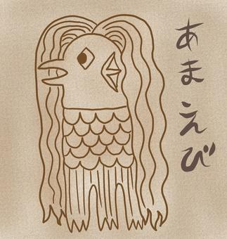 Youkai Amabie Japanese style