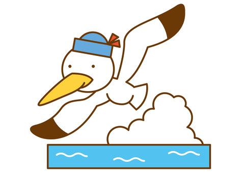 Seagull 4c