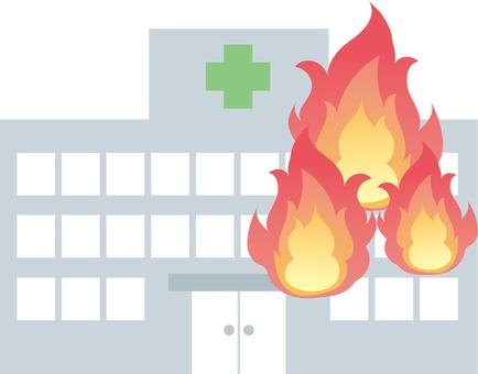 Fire (hospital)