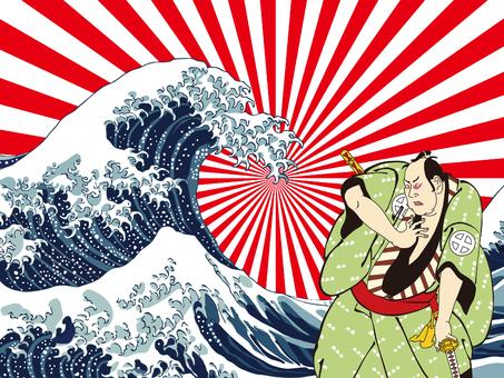 Kanagawa Oki and men 6