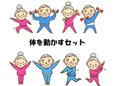 Elderly people moving the body
