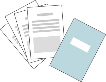 80216. 서류 7