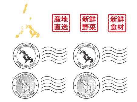 각 도도부 현지도 및 스탬프 세트 나가사키 현