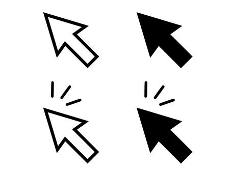 Cursor click arrow set