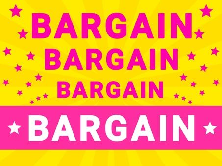Bargain Pop Sale