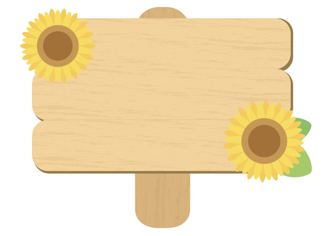 Wooden sign board (with sunflower)