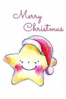 星のメリークリスマス