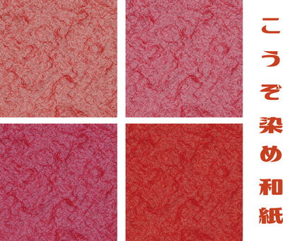 닥나무 염색 종이 진한 빨강