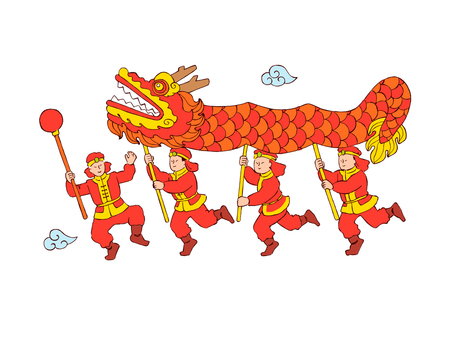 Spring Festival _ Dragon Dance